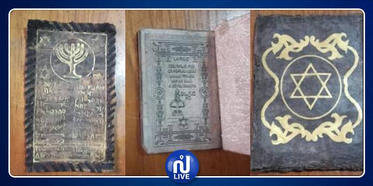 المحمدية: حجز مخطوطات ومجلدات عبرية قديمة (صور)