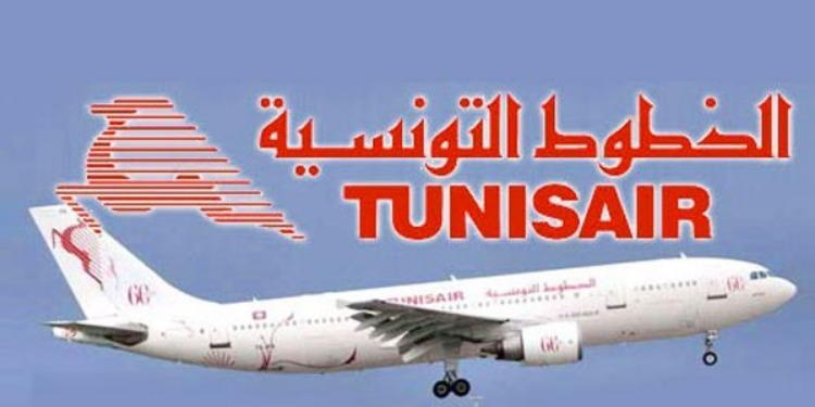Tunisair a 70 ans: Une croissance de 10% des activités, à fin 2018