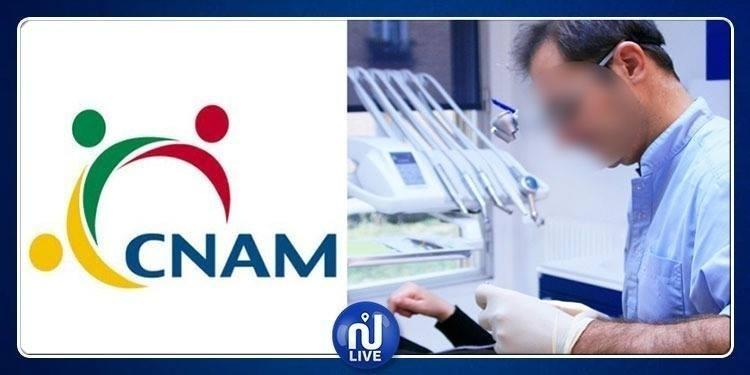 CNAM-Syndicats des médecins : Signature de nouvelles conventions