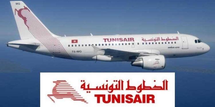Tunisair compte se séparer de 1200 employés
