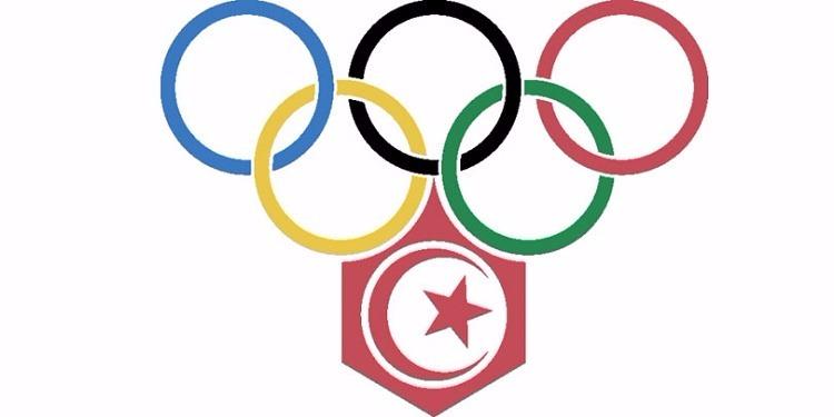 تركيبة المكتب التنفيذي للجنة الأولمبية التونسية