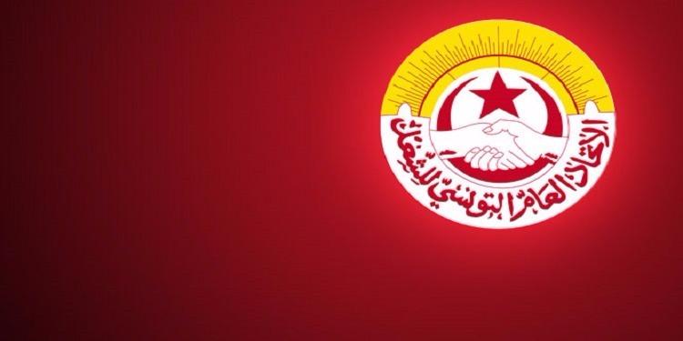 خاص: إتحاد الشغل يقرر إحالة عدد من النقابات في الخطوط التونسية على لجنة النظام الداخلي