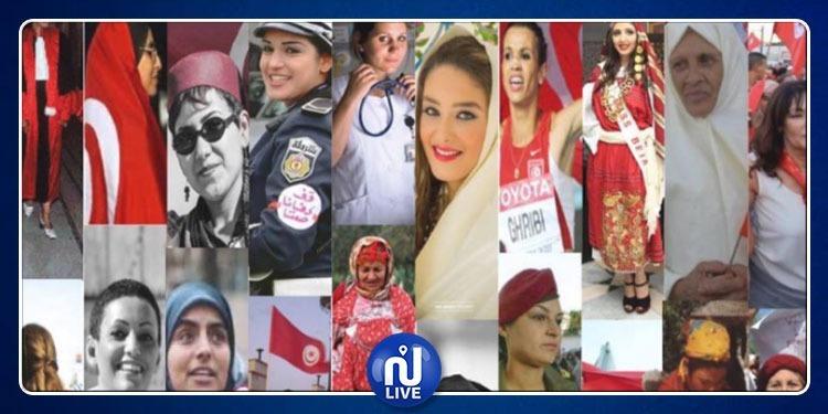 مقترح لبعث هيئة دستورية تعنى بشؤون المرأة في تونس