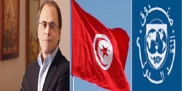 صندوق النقد الدولي: على تونس اجراء اصلاحات هيكلية لتحرير قدراتها الداخلية وخلق فرص عمل