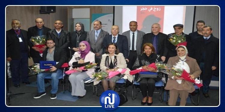 تونس: الرواية 'روح في حجر' للعراقية زهراء طالب تفوز بالجائزة الأولى