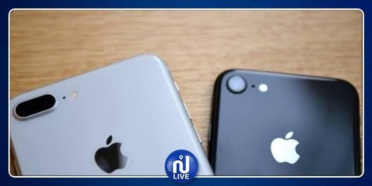 Les iPhones interdits à la vente en Allemagne