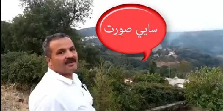 عبد اللطيف المكي للمصور المرافق له أثناء معاينته لحرائق جندوبة: ''سايي صورت؟'' (فيديو)