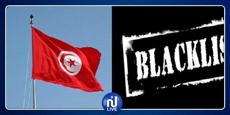 تحذير من إمكانية تصنيف تونس مجددا في قائمة سوداء