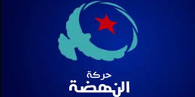 النهضة تعبر عن حرصها على تنقية المناخ السياسي وتغليب منطق الوحدة الوطنية