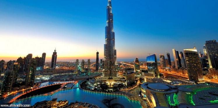 وزارة دولة للسعادة في الإمارات