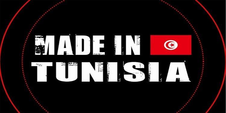 L'INC: 29,5% des Tunisiens consomment tunisien