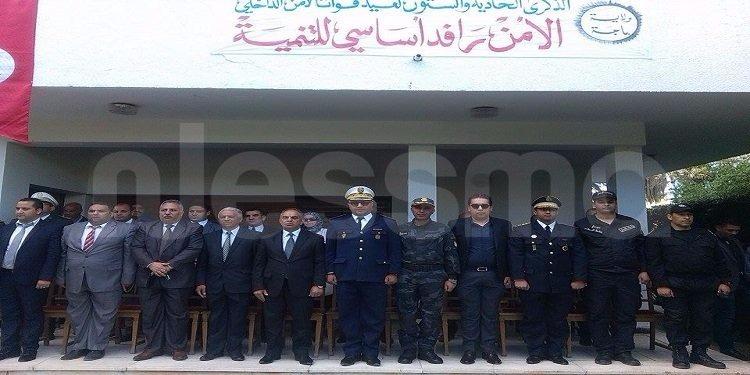باجة: تكريم الأمنيين في الذكرى 61 لعيد قوات الأمن الداخلي (صور)