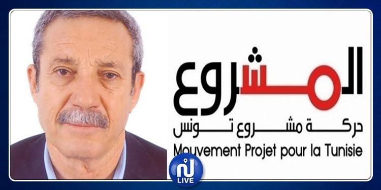 محمد الهادي قديش يستقيل من حركة مشروع تونس