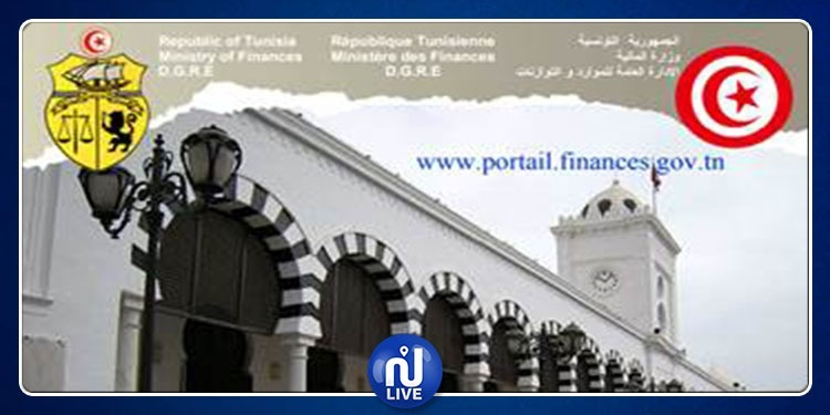 Ministère des Finances: Nouveaux services numériques