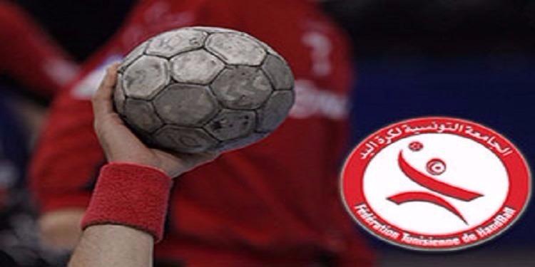كرة اليد: تعيينات حكام الجولة الحادية عشرة من البطولة