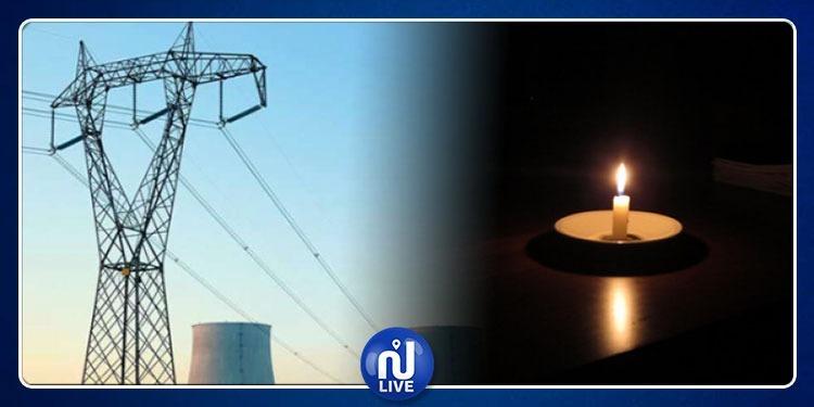 القيروان: انقطاع الكهرباء يعطل الدروس بإحدى المدارس الإعدادية