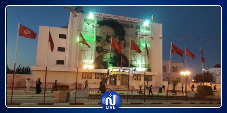 سيدي بوزيد في الذكرى الثامنة للثورة: زحـــمة وفـود وحُـــزمة وعــود