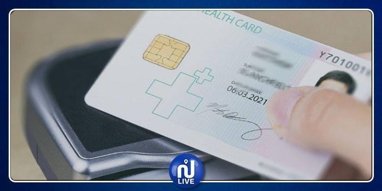 CNAM : Entrée en service des cartes électroniques …