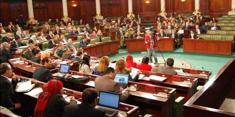 البرلمان: المحكمة الدستورية وهيئة الحقيقة والكرامة محور إجتماع رؤساء الكتل