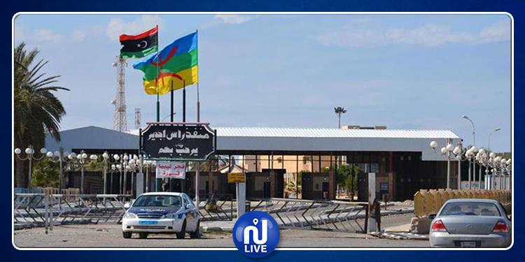 مستجدات حول إصابة مواطن تونسي بطلق ناري في زلطن الليبية