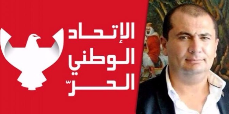 النائب عبد الرؤوف الشابي يستقيل من كتلة الإتحاد الوطني الحر (وثيقة)