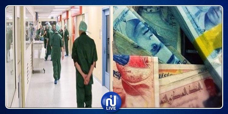 إمضاء الملحق التعديلي للزيادة في أجور العاملين بالمصّحات الخاصة