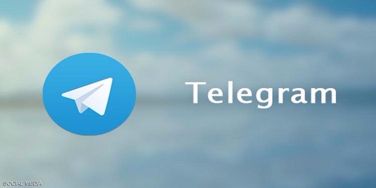 إندونيسيا تمنع تطبيق ''تلغرام'' بسبب داعش!