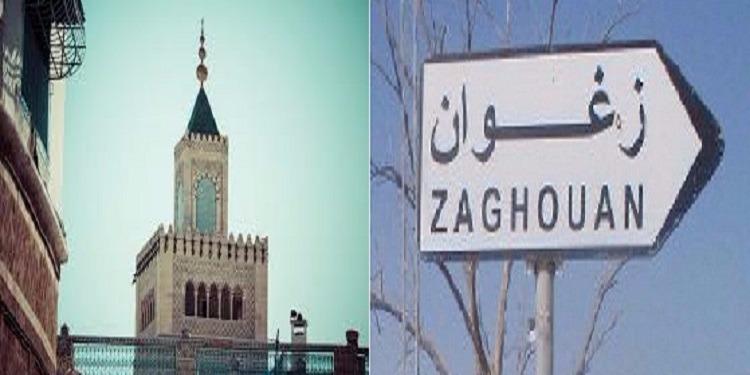 زغوان: إقرار جملة من الإجراءات لفائدة المعالم الدينية
