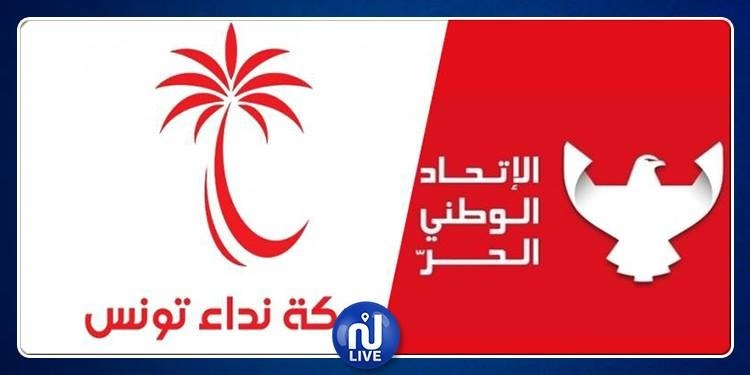 L'UPL annonce la suspension de l'accord de fusion avec Nidaa
