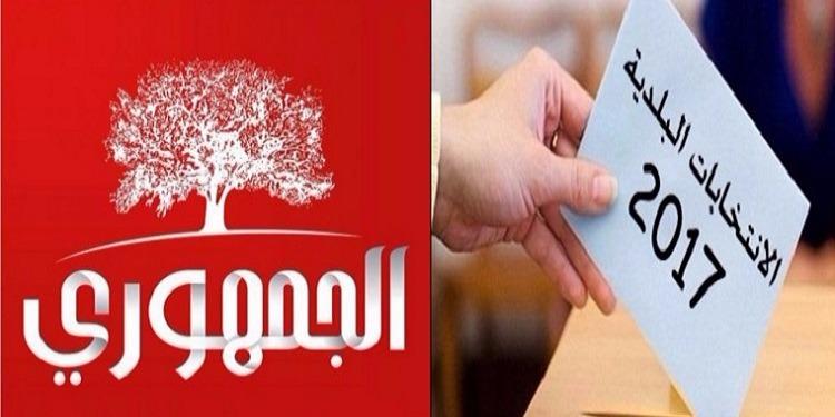 الجمهوري يشارك في الانتخابات البلدية بقوائم مفتوحة