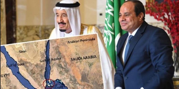 مصر: المحكمة الدستورية العليا تقر صحة إقرار اتفاقية ''تيران وصنافير''
