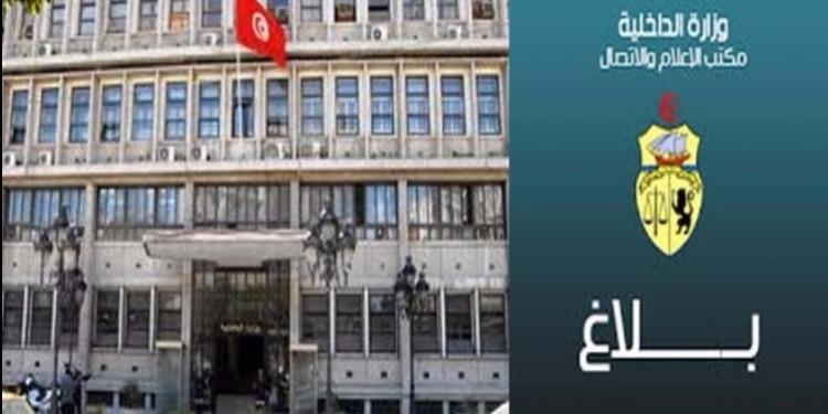 وزارة الداخلية تكشف حقيقة عملية الدهس التي تعرض لها أعوان الأمن بالقصبة