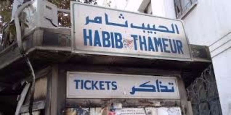 Tunis : Suppression de l'arrêt de métro, ''Habib-Thameur''