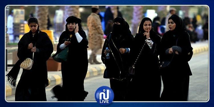 Arabie Saoudite: une app pour contrôler les déplacements des femmes