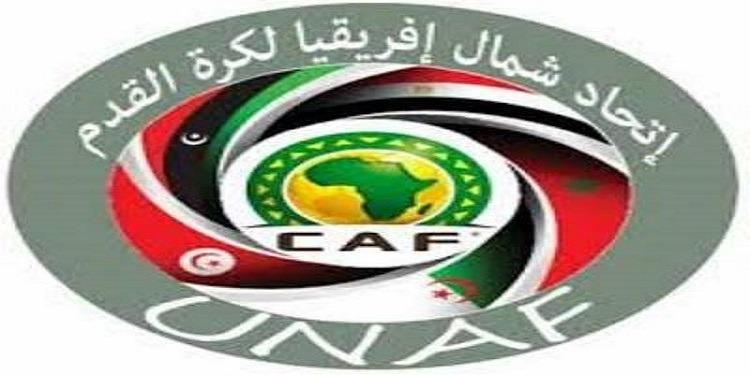 Tournoi UNAF U15 : La rencontre d'ouverture Algérie-Tunisie reportée à jeudi