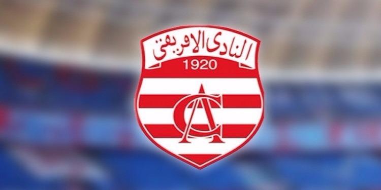 هل يتحول النادي الإفريقي من كأس الكاف إلى رابطة الأبطال الموسم القادم ؟
