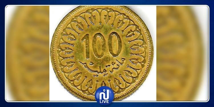قطعة نقدية جديدة من فئة 100 مليم