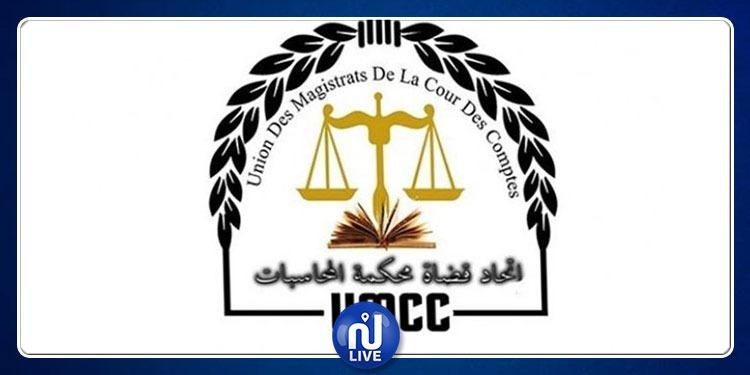إتحاد قضاة محكمة المحاسبات يقاضي وزير الصحة