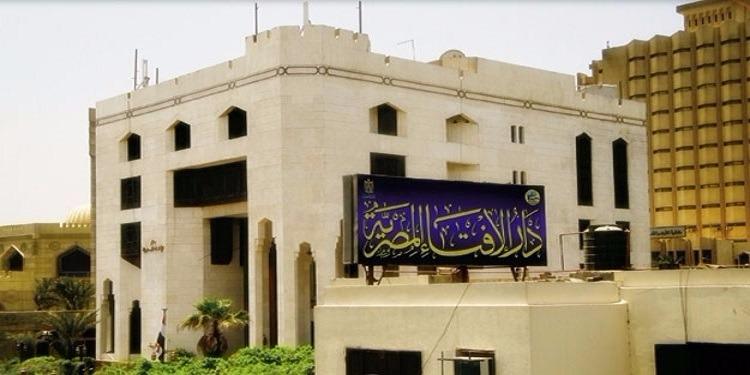 دار الإفتاء المصرية تسمح للطلاب بالإفطار أثناء الامتحانات لكن بشروط