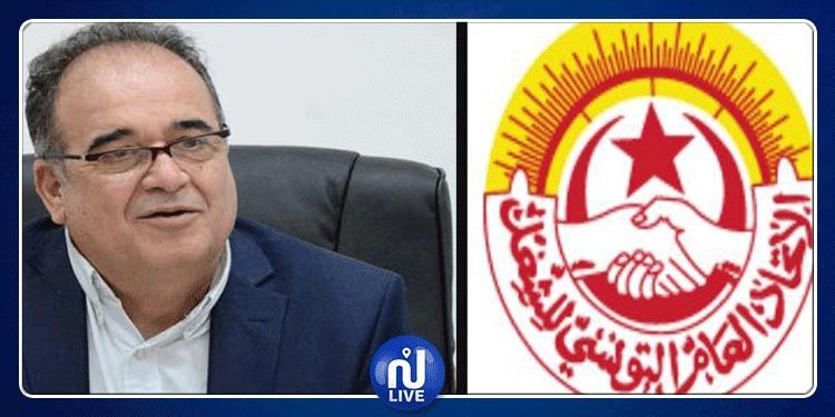 محمد الطرابلسي:'هناك ملامح اتفاق في ملفي التعليم والوظيفة العمومية'