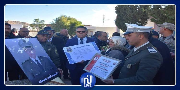 قفصة: إطلاق اسم الشهيد أيمن مسعود على مدرسة بوعمران