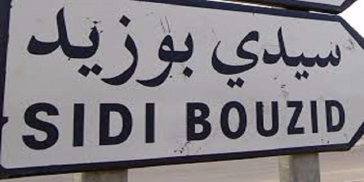 سيدي بوزيد: انطلاق المهرجان الدولي للشعر والغناء البدوي بالمزونة