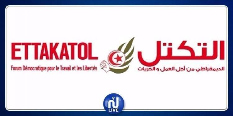 Ettakatol se présente aux législatives dans 16 circonscriptions