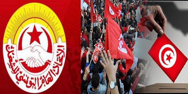 اتحاد الشغل يدعو التونسيين إلى الحضور المٌكثف في صناديق الاقتراع