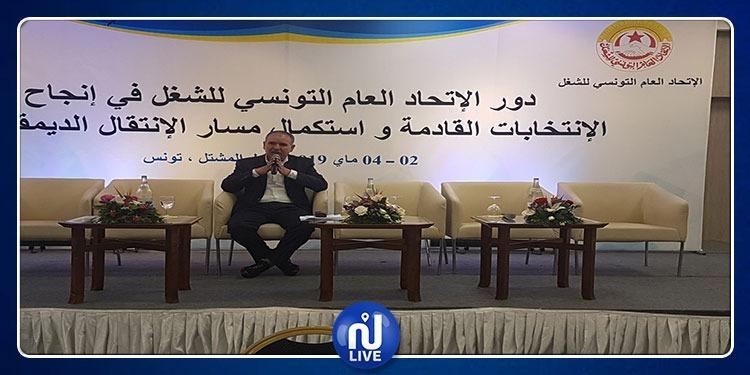 اتحاد الشغل يشارك في الانتخابات المقبلة بالحد الأدنى النقابي