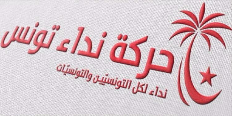 المحكمة ترفض قضية رضا بلحاج ونداء تونس يشيد بقرارات مؤتمر سوسة