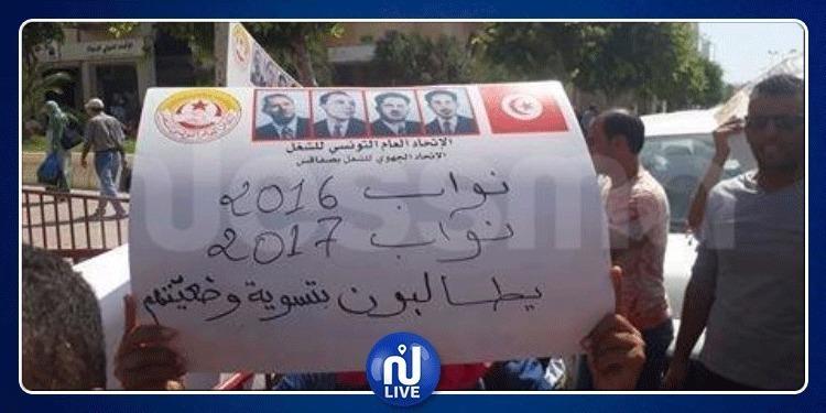 أريانة: الأساتذة النواب يحتجّون ضد عقود العمل ويطالبون بالانتداب