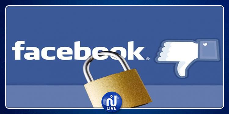 لا يمكن حذف تطبيق ''فيسبوك'' من هذا الهاتف