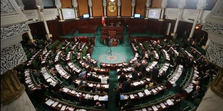 غدا: جلسة عامة بالبرلمان للنظر في 3 مشاريع قوانين