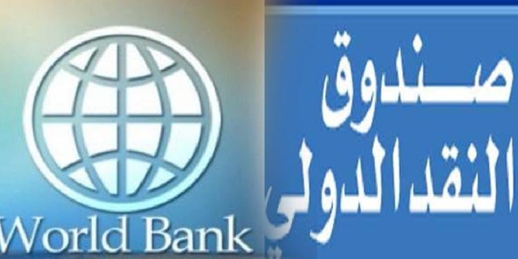 تونس تتلقى الدفعة الثانية من قرض صندوق النقد الدولي